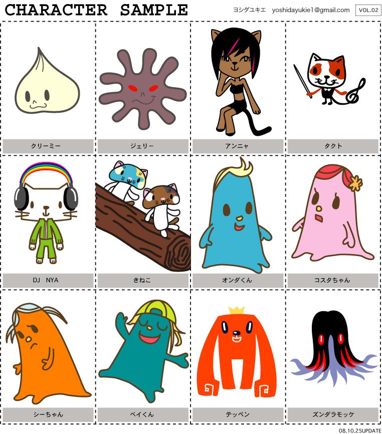 original characters2